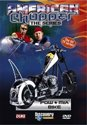 American Chopper - The Series Pow & Mia Bike