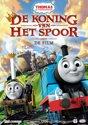 Thomas De Stoomlocomotief - De Koning Van Het Spoor