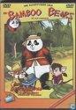 De avonturen van De Bamboo Bears - De Schildpad - De Wolf