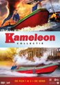 Kameleon Collectie