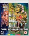 Kill Baby... Kill! [Blu-ray]