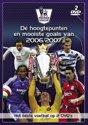 Premier League - De Hoogtepunten En Mooiste Goals Van 2006-2007