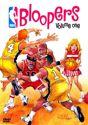 NBA - NBA Bloopers 1