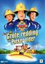 Brandweerman Sam - Seizoen 9 Deel 2 : De Grote Redding Van Piekepolder