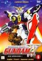 Gundam Wing - DVD Operation 1