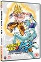 Dragon Ball Z Kai - Seizoen 2 (import)