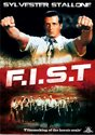 Fist (1978)