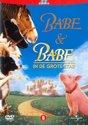 Babe 1-2 Boxset (D)
