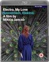 Szerelmem, Elektra (aka. Electra, My Love) [Blu-ray] (import)