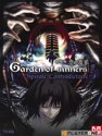 DVD - GARDEN OF SINNERS - FILM 5 : DVD