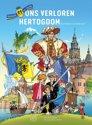 Nieuwe Historische stripboeken