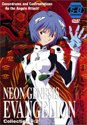 Neon Genesis Evangelion: Collection 0.2 - Episodes 5-8