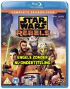 Star Wars Rebels: S4