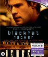 Blackhat (Blu-ray)