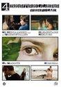 4 Bestsellers Verfilmd