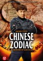 Chinese Zodiac: Armour Of God 3