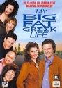 My Big Fat Greek Life - Seizoen 1