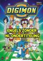 Digimon: Digital Monsters Season 2 [DVD]