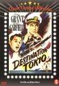 DESTINATION TOKYO /S DVD NL