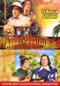Abbott & Costello Comedy Classic