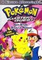 Pokemon 4 - Sterk Staaltje Namaak