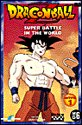 Dragonball Z - Deel 1: Super Battle In The World