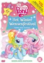 My Little Pony - Het Winterwensen Festival