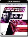 The Fast And The Furious 3: Tokyo Drift (4K Ultra Hd Blu-ray)