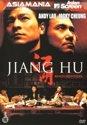 Speelfilm - Jiang Hu