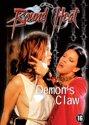 Bound Heat- Demon's Claw
