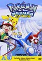 Pokemon Movie 5:..