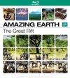 BBC Earth - Amazing Earth: The Great Rift (Blu-ray)