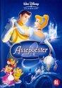 ASSEPOESTER SE -1 DISC DVD NL
