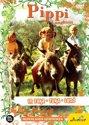 Pippi Langkous - Taka Tuka Land