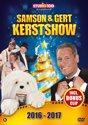 Kerstshow 2016-2017