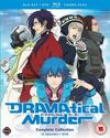 Dramatical Murder Complet