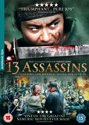 13 Assassins [takashi Miike] - Dvd