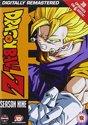Dragon Ball Z - S9
