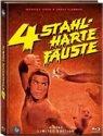 4 stahlharte Fäuste (Blu-ray & DVD im Mediabook) (Import)