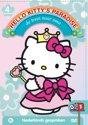 Hello Kitty's Paradise 1 - De Trein Naar Oma
