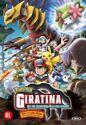 Pokémon De Film 11 - Giratina En De Krijger Van De Lucht