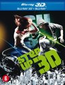 Step Up 3 (3D & 2D Blu-ray)