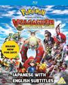 Pokemon The Movie: Volcanion and the Mechanical Marvel [Blu-ray]