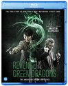 Revenge Of The Green Dragons (Blu-ray)