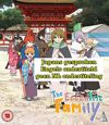 The Eccentric Family: Collection [Blu-ray]