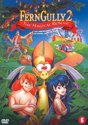 FernGully 2 - The Magical Rescue
