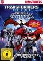 Transformers - Die komplette Staffel 3/3 DVD