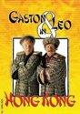 Gaston en Leo in Hong Kong