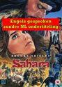 Sahara [DVD]