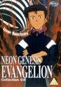 Neon Genesis Evangelion: Collection 0.5 - Episodes 15-17